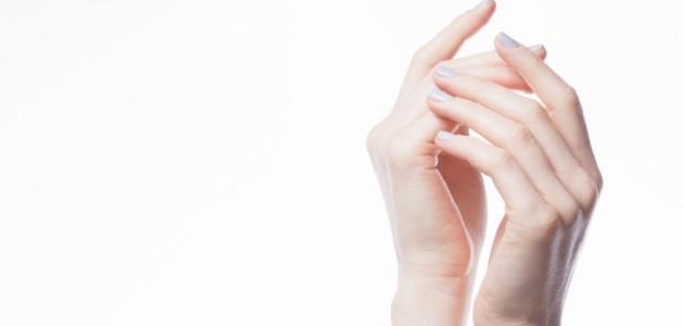 كيف أحافظ على يدي