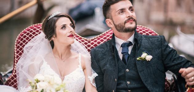ما هو السن المناسب للزواج