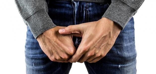 أعراض مرض البروستاتا عند الشباب