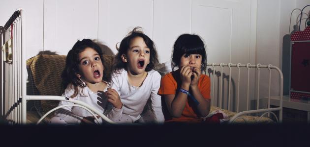 ما علاج الخوف عند الأطفال