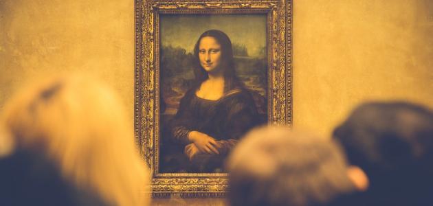 لماذا اشتهرت لوحة الموناليزا