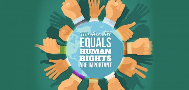 تاريخ اليوم العالمي لحقوق الإنسان