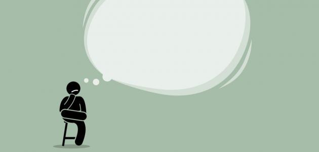 أهمية حرية الرأي والتعبير