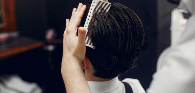 طريقة جعل الشعر ناعماً كالحرير للرجال