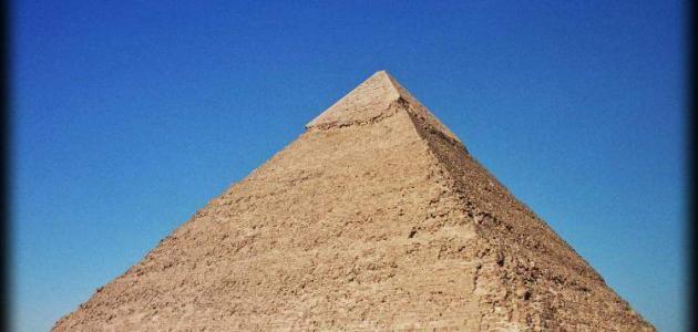 كيف بنيت الأهرامات