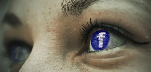 أسباب إدمان مواقع التواصل الاجتماعي