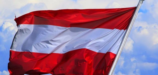 أقرب دولة إلى النمسا