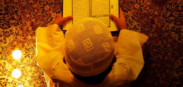 أثر القرآن على القلب