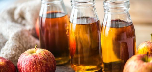 أين يوجد خل التفاح الطبيعي