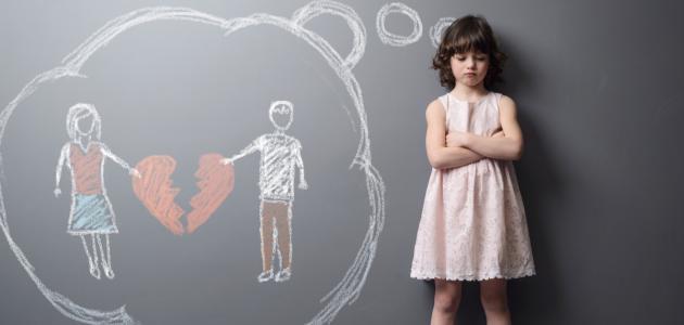 أثر الطلاق على الأسرة