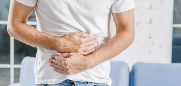 كيفية التخلص من ألم البطن