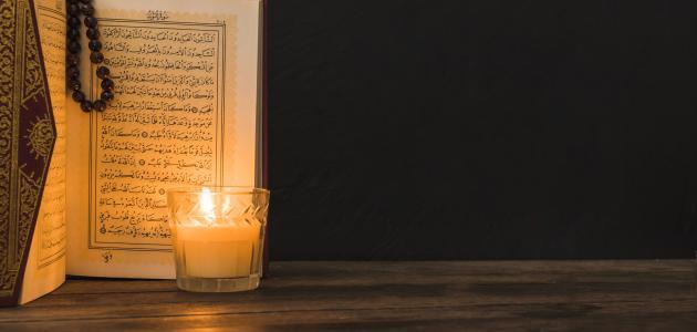 كم مرة ذكرت النار في القرآن
