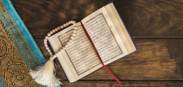 كم مرة ذكرت الملائكة في القرآن