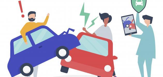 كيفية الوقاية من حوادث السيارات