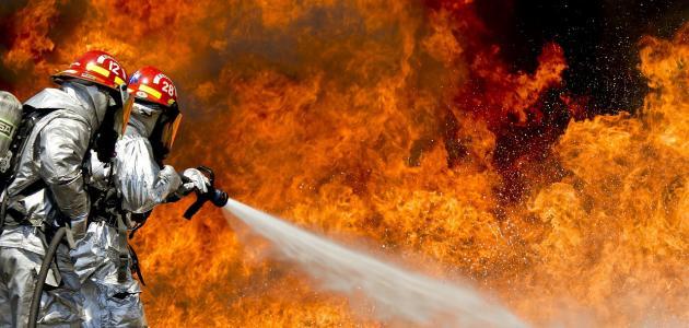 كيفية مكافحة الحرائق