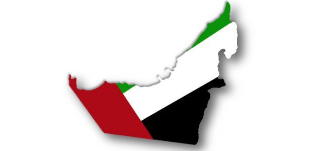 ما هي مساحة الإمارات