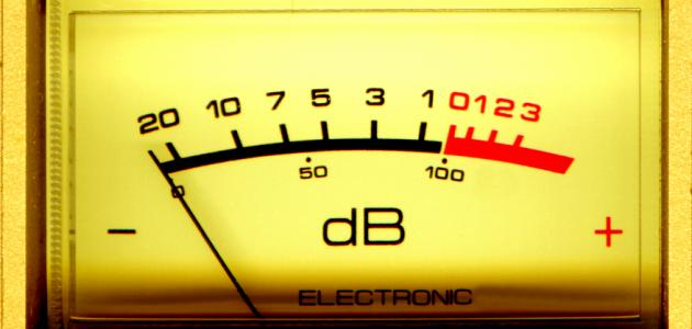 وحدة قياس الصوت