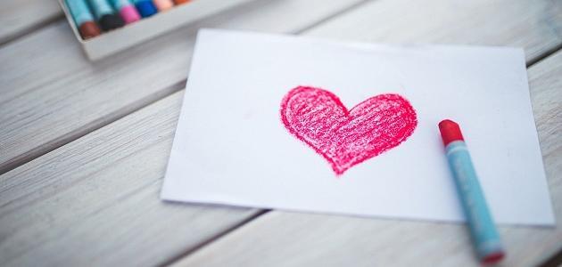 متى يوم الحب