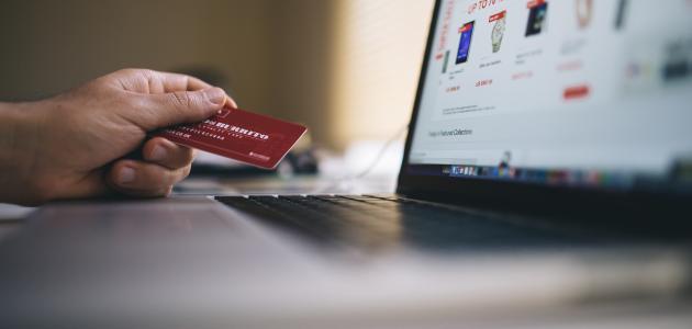 أفضل طرق الدفع على الإنترنت
