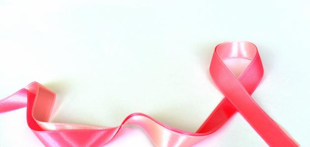 كيفية التعرف على سرطان الثدي