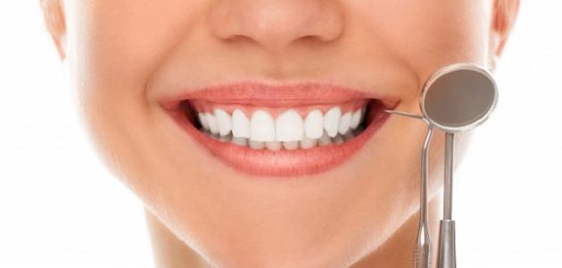 كيفية التخلص من التسوس في الأسنان
