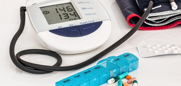 كيفية التخلص من ضغط الدم