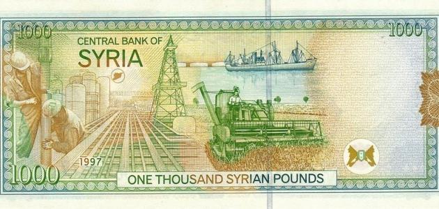 ما اسم عملة سوريا