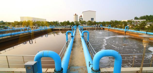 كيفية معالجة المياه المستعملة