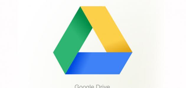 إنشاء حساب على جوجل درايف موضوع