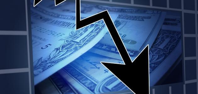 ما هو الركود الاقتصادي