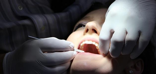 كيفية التخلص من آثار بنج الأسنان