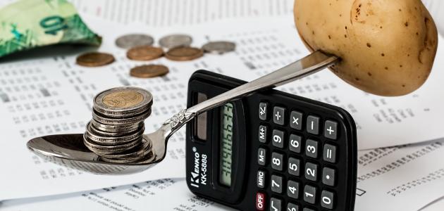 ما هو التضخم