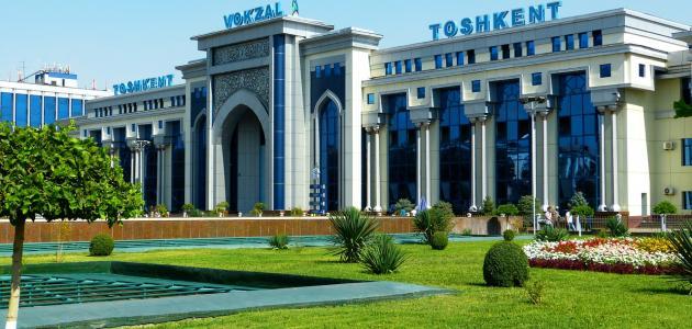 ما هي عاصمة أوزبكستان
