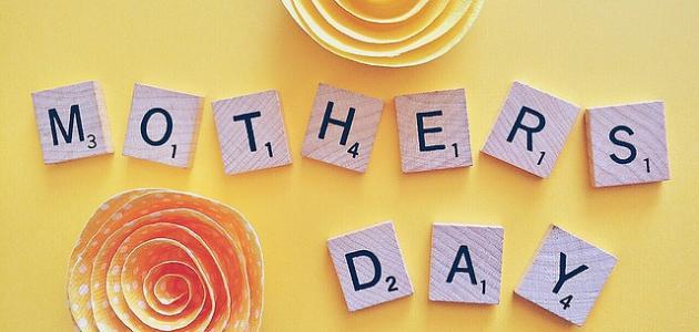 كيفية الاحتفال بعيد الأم