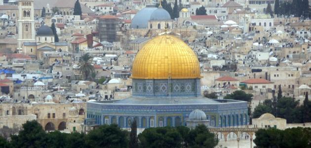 ما هي عاصمة فلسطين المحتلة