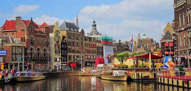 ما هي عاصمة مملكة هولندا موضوع