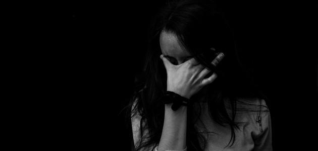 حل الاكتئاب