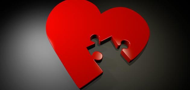كلمات عن جرح الحب