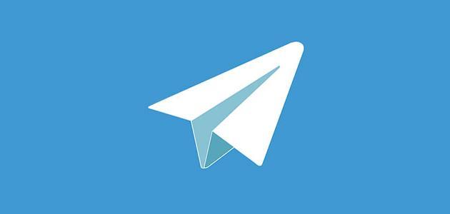 إنشاء حساب تليجرام