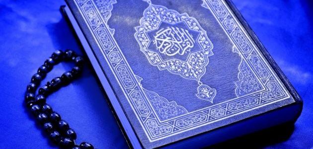 أدعية من القرآن