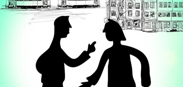 كيف تمتص غضب الآخرين