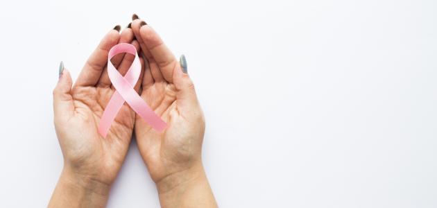 ما علاج سرطان الثدي