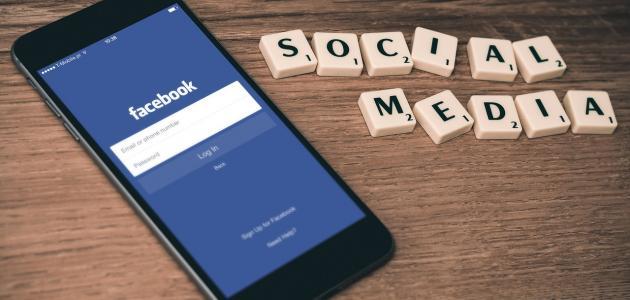 إنشاء حساب شركة على الفيس بوك