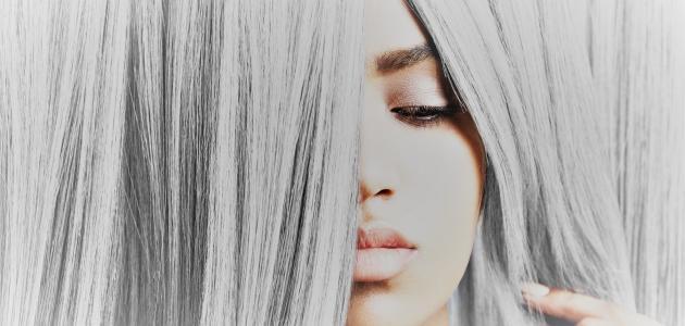 كيفية التخلص من الشعر الأبيض نهائياً