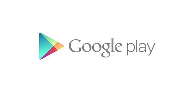 إنشاء حساب جوجل بلاي للكمبيوتر