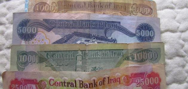 ما عملة العراق