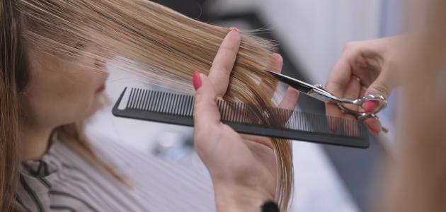 كيفية التخلص من الشعر المتقصف