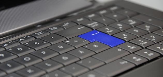 كيفية إظهار كيبورد الكمبيوتر