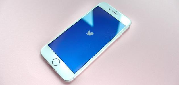 إنشاء حساب ثاني في تويتر
