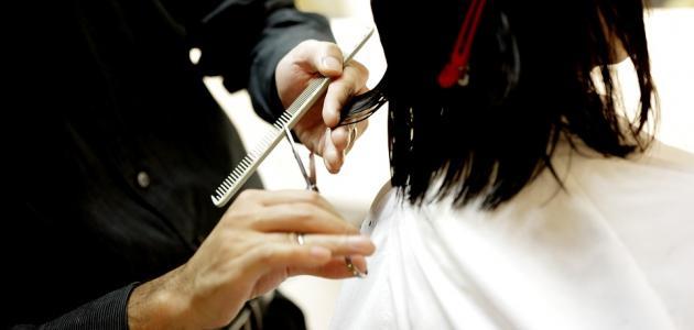 كيف تتخلص من تقصف أطراف الشعر